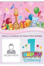 Birthday Invite Ecards Buy Customized Invitation Cards Design Print Invitation Cards