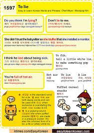 2229 best korean stuff images on Pinterest   Korean language ...