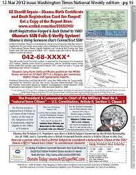 Protectourliberty Org Kerchner V Obama Congress Help Us