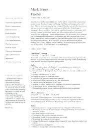 Resume Template For Teaching Jobs Job Good Teachers – Mklaw