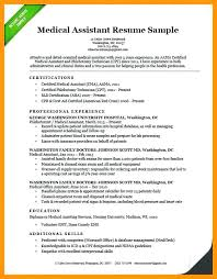 Cover Letter For Medical Office Assistant Medical Assistant Cover