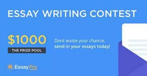 oxford university essay writing competition n civil service  short essay about online dating