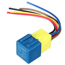 5 wire harness online shopping the world largest 5 wire harness 12v 30 40amp car auto automotive 5 wire relay wiring harness and socket