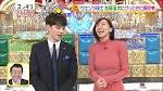 西尾由佳理の最新おっぱい画像(14)