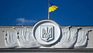 Картинки по запросу закони україни