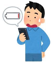 iPhone】iPhoneのバッテリーは何年使える!?バッテリー交換タイミングは!? | iCracked 修理スタッフブログ