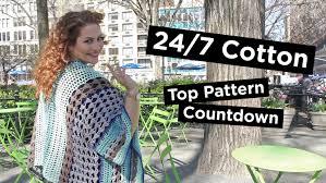 Cotton Crochet Patterns Simple Decorating Design