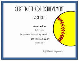 softball award certificate printable and editable certificate template softball www