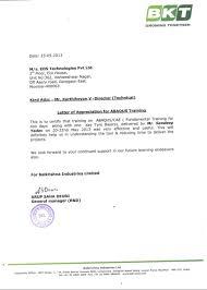 index of assets pdf customer speak bkt appreciation letter jpg
