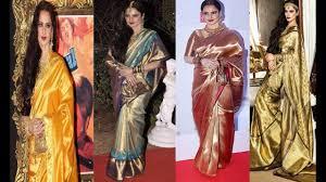 Designer Kanjeevaram Sarees Top 50 Rekha Latest Kanjeevaram Saree Designs