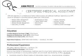 Resume Samples For Medical Assistant Objective For Medical Assistant Resume Administrative Assistant