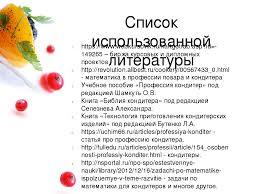 Льготы и выплаты для детей сирот Справка РИА Новости  Диплом на тему единовременные социальные выплаты