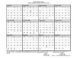 2017 calendars by month online 2017 calendar templates franklinfire co