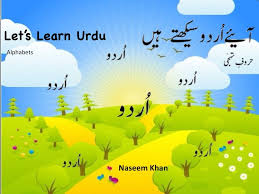How To Write Urdu Farsi And Arabic Alphabets