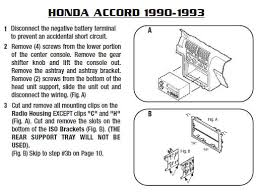 1995 honda accord stereo wiring 1995 image wiring 94 honda accord radio wiring diagram jodebal com on 1995 honda accord stereo wiring