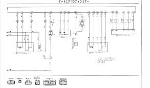 mercedes maf sensor wiring diagram travelersunlimited club mercedes maf sensor wiring diagram vibe sensor wiring diagram all wiring diagram vibe sensor wiring diagram