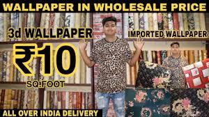 Cheapest Wallpaper Market In Delhi ...