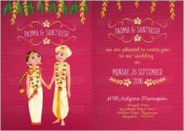 free indian wedding invitation templates