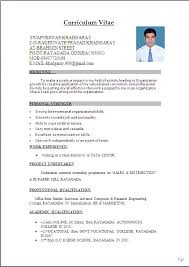 ... Resume Cv Format Freshers ...