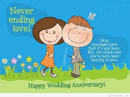 cute e card funny cartoon happy anniversary