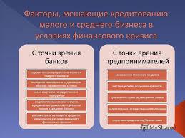 Презентация на тему Дипломная работа на тему Исследование  5 С