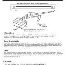 whelen light bar wiring diagram facbooik com Whelen Tir3 Wiring Diagram whelen 9000 light bar wiring diagram facbooik Whelen 500 Series Wiring Diagram