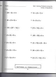 math practice sheet 12