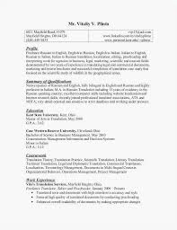 Project Management Skills Resume Stunning Project Manager Resume Skills Lovely 28 Best Of Project Management