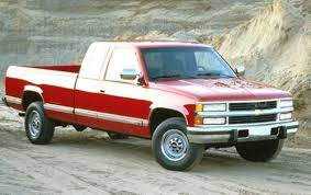 All Chevy » 1995 Chevy 2500 - Old Chevy Photos Collection, All ...