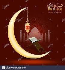 Vektor Illustration eines muslimischen Feiertags Eid al-Adha. Eid ul adha  mubarak wird in Urdu Kalligraphie geschrieben. Cresent oder Mond mit  Laterne Stock-Vektorgrafik - Alamy