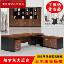 boss tableoffice deskexecutive deskmanager. New Products Boss Desk Director Manager Executive President Office Tableoffice Deskexecutive Deskmanager V