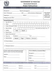 Payroll Forms Quickbooks Payrolls Gov Payroll Forms