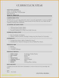 Hobbies For Resume New Hobbies Resume Transvente Com