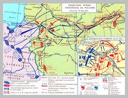 Отечественная Война Фото  1812 отечественная война фото