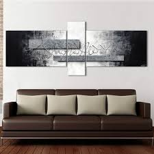 3 piece wall art uk