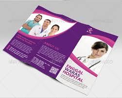 healthcare brochure templates free download medical healthcare brochures templates on medical brochure templates