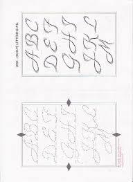 Alphabet Letters String Art free patterns | String art | Pinterest | String  art, Alphabet letters and Free pattern