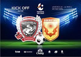 Suphanburi FC - SPFC LIVE : THAILEAGUE : SUPHANBURI FC 0-0...
