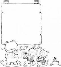 父の日 カエルイラストなら小学校幼稚園向け保育園向け自治会