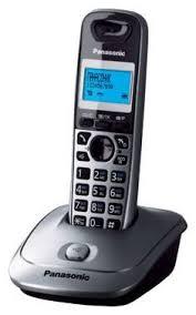 <b>Радиотелефон Panasonic KX</b>-<b>TG2511</b> — купить по выгодной ...