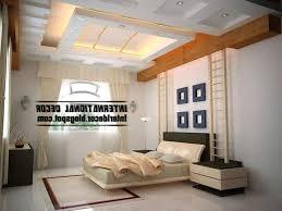 False Ceiling Modern High Design 2017 And Latest Designs For