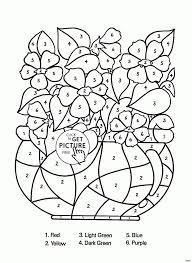Mandala Animal Coloring Pages Inspirational Images Mandala Coloring