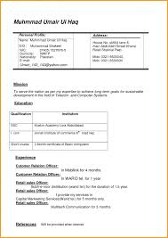 Modern Resume Format For Freshers Engineers 2015 Ornament