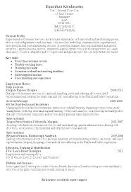 Sample Resume With Profile Skills Profile Resume Examples Resume ...