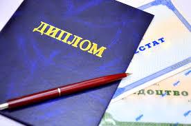 Кременчугские студенты могут вовремя не получить дипломы Все  Кременчугские студенты могут вовремя не получить дипломы
