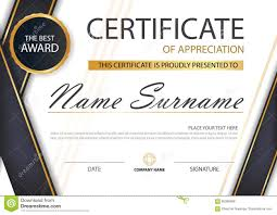 white certificate frame gold and black elegance horizontal certificate with vector