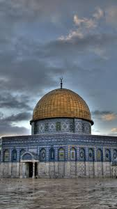 Al aqsa mosque has capacity of over 5000 people and it has four large minarets along with amazing golden doom. Al Aqsa Mosque Wallpapers Wallpaper Cave