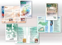 Платежеспособность страховой организации оценка и методы  Платежеспособность страховой организации оценка и методы управления Реферат Кварандзия А А онлайн
