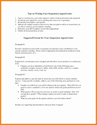 Writing An Appeal Letter 10 Approved Sap Appeal Letter Example Etciscoming