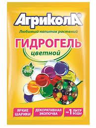 <b>Агрикола</b> цветной <b>гидрогель</b> ШАРИКИ набор разных цветов, 20 ...